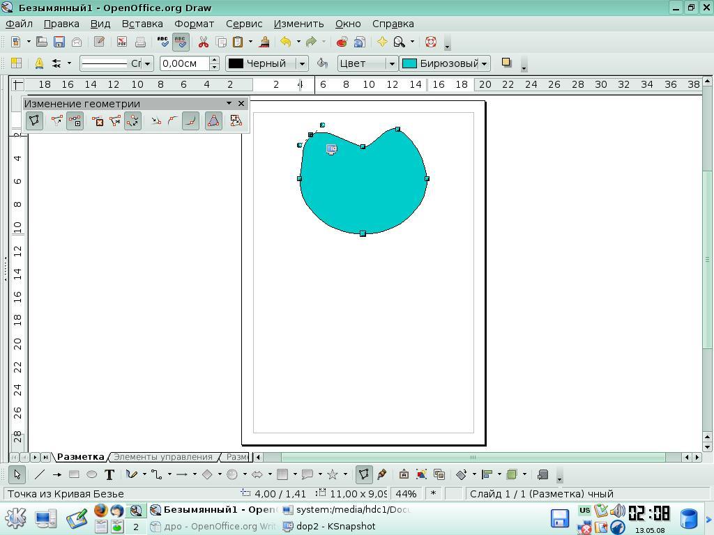Программы для рисования электрических схем в word
