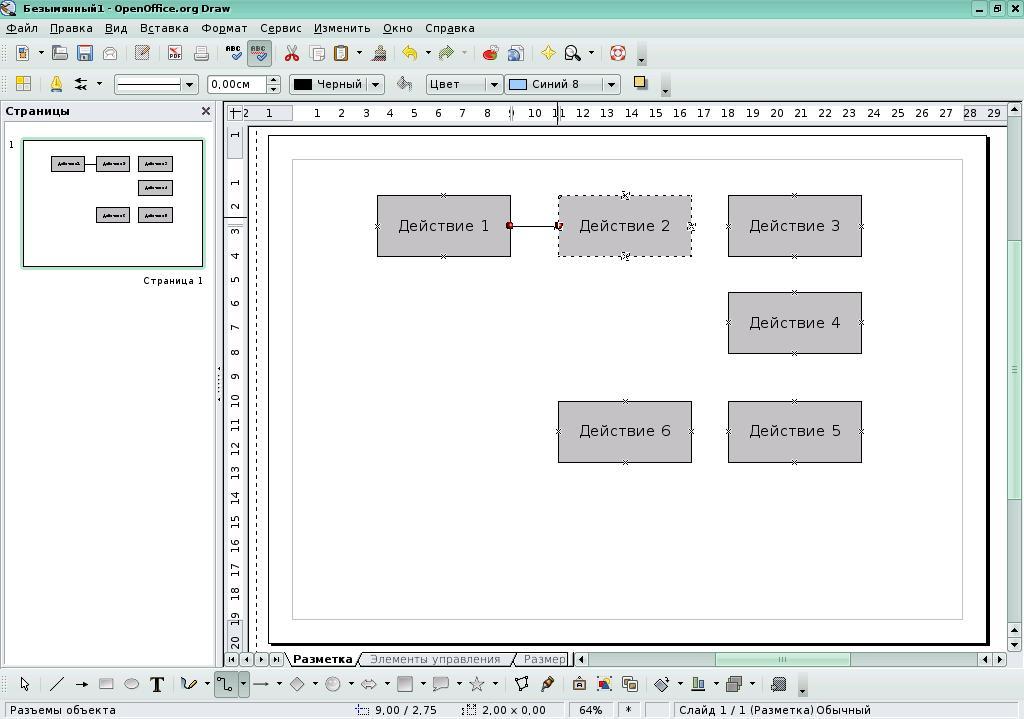 Для того, чтобы создать блок-схему алгоритма или программы, нужно, на первом этапе, создать нужные блоки...